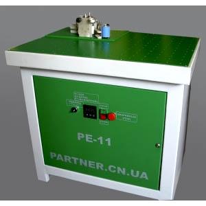 Кромкооблицовочный станок  PARTNER PE-11 с электронной регулировкой скорости