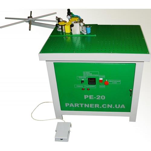 Кромкооблицовочный станок «РЕ-20» автоматический c отрубом и авто - подачей кромки