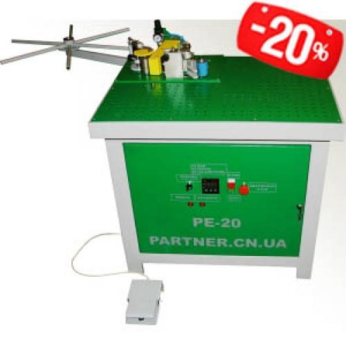 Кромочный станок РЕ-20 автоматический c отрубом и авто - подачей кромки